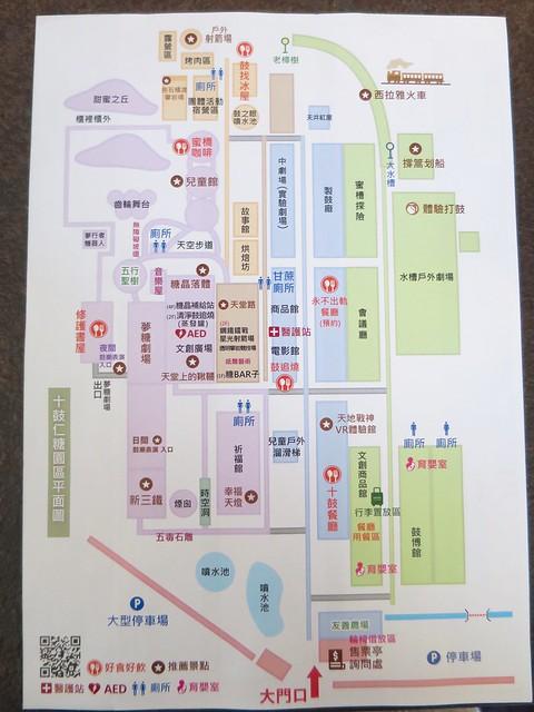 十鼓仁糖園區09