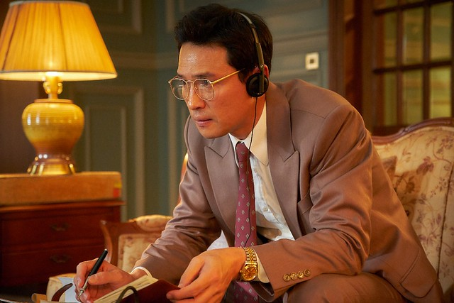 THE SPY GONE NORTH_Hwang Jung-Min