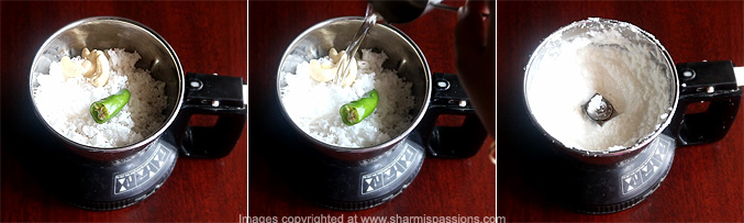 How to make hotel style coconut chutney recipe - Step1