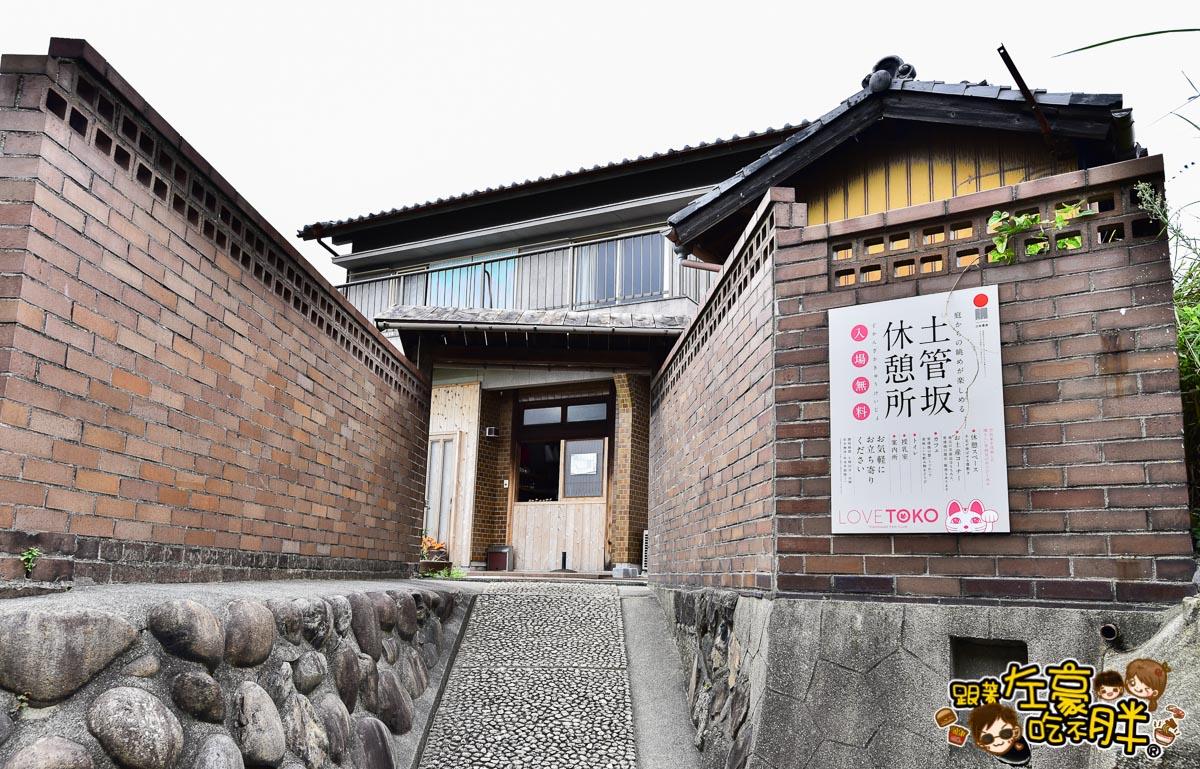 招財貓的故鄉 日本常滑市-49
