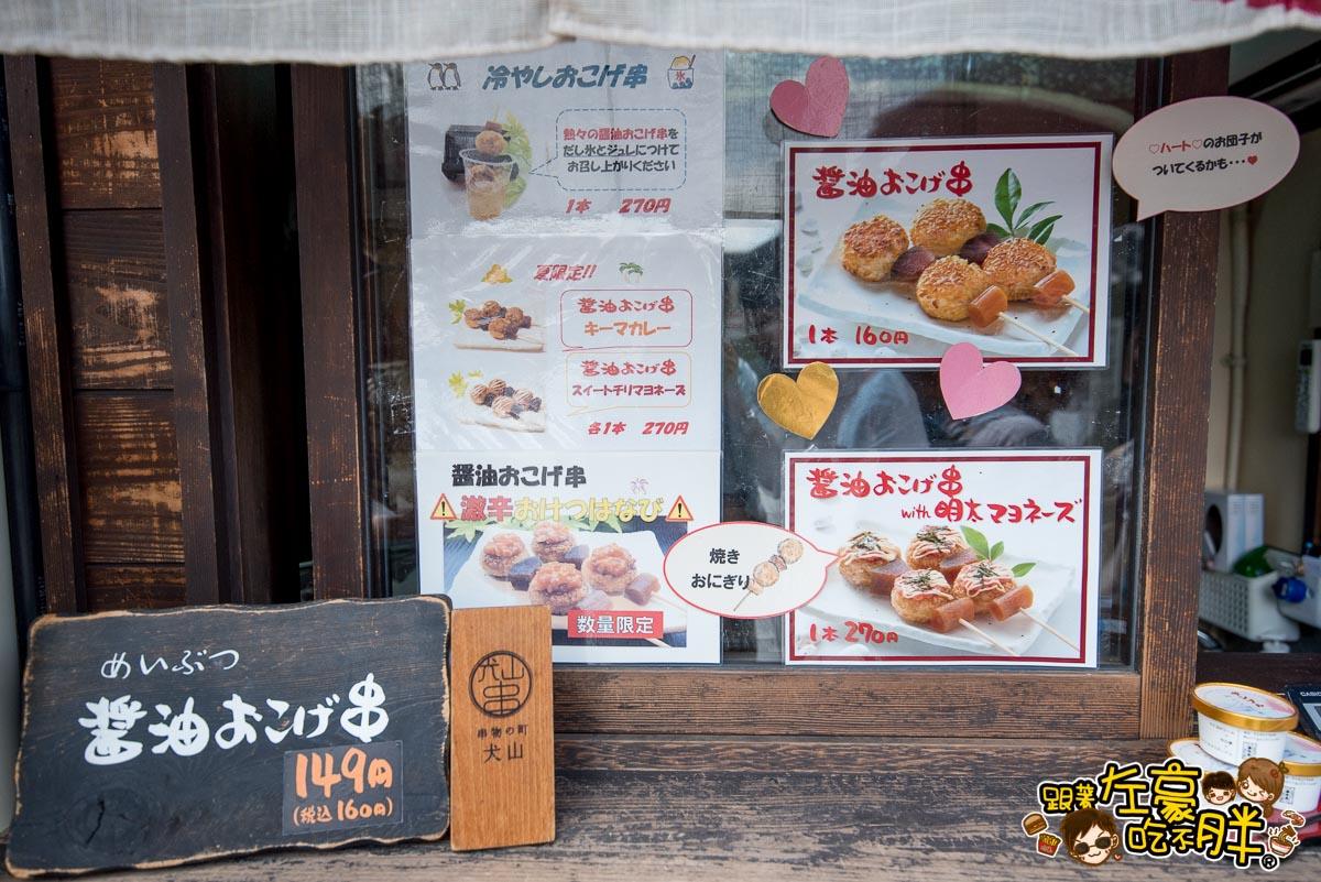日本名古屋 犬山城+老街(中部探索之旅)-64