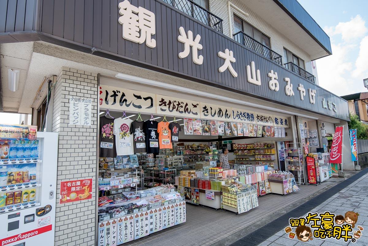 日本名古屋 犬山城+老街(中部探索之旅)-49