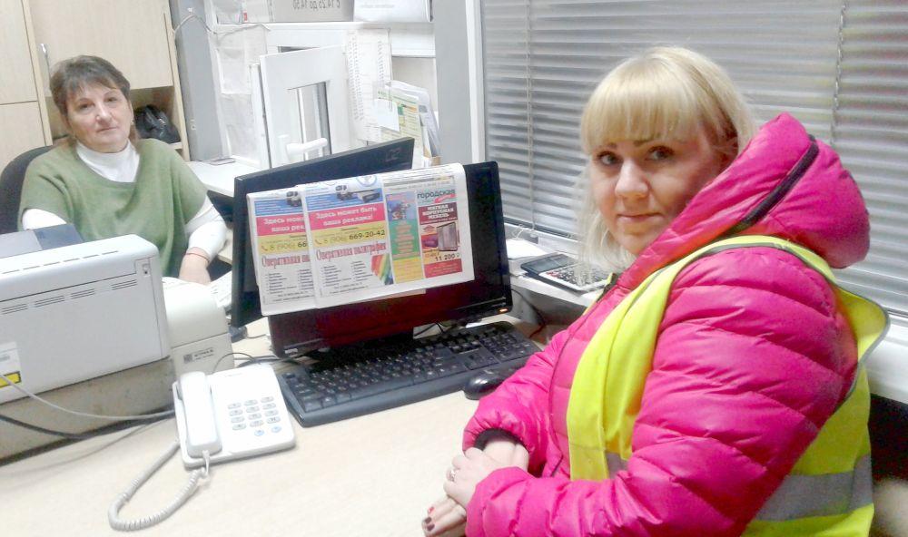 Ирина Павлова, кассир автокассы иИрина Дузь, посадочный контролер
