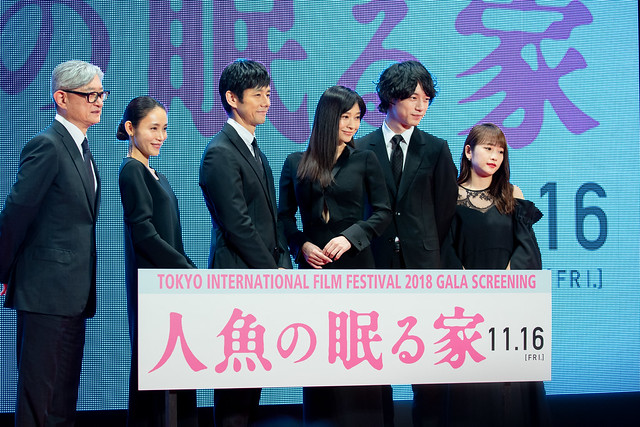 Photo:Shinohara Ryoko, Nishijima Hidetoshi, Sakaguchi Kentaro, Kawaei Rina, Yamaguchi Sayaka & Tsutsumi Yukihiko from