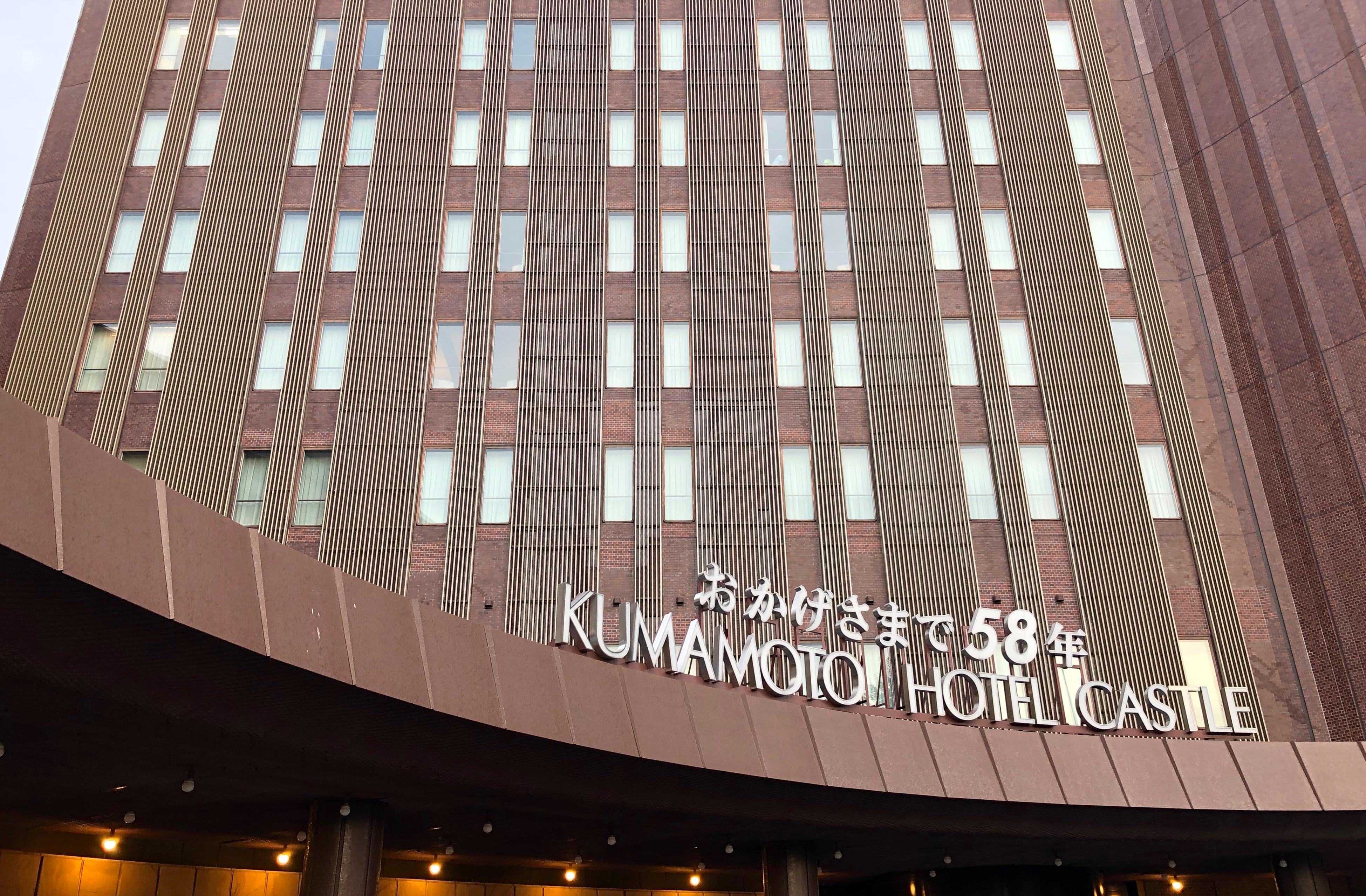 kumamoto city, Japan, 2018 139