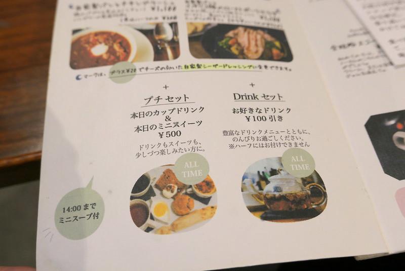 台東区谷中 コーツトカフェ couzt cafe