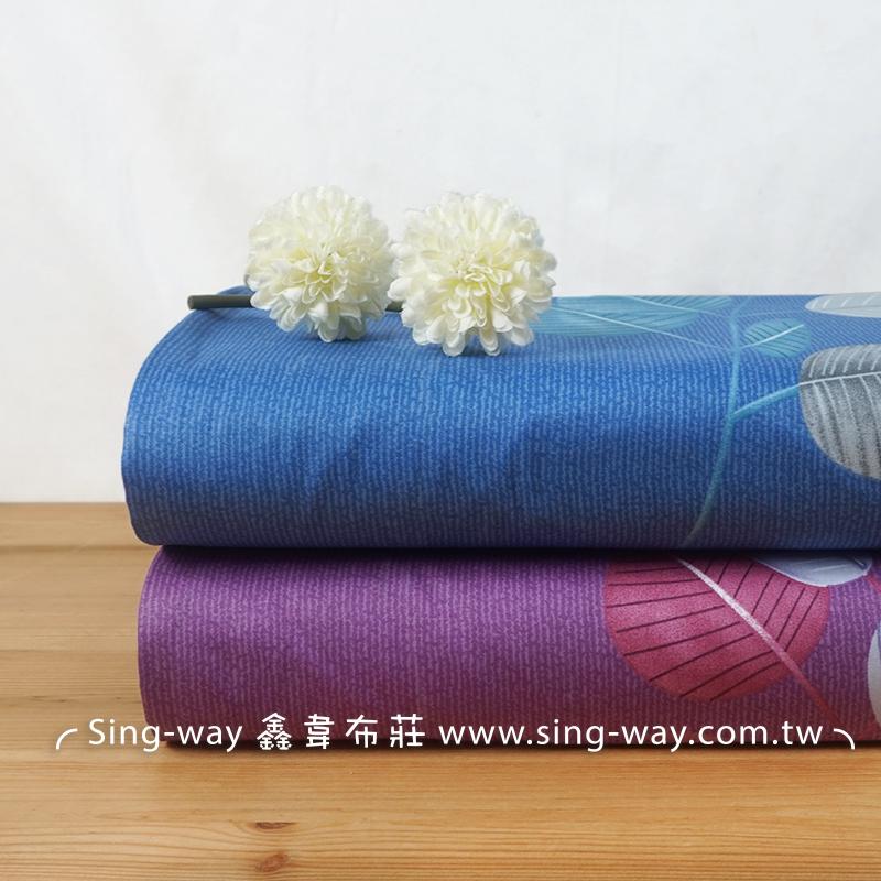 落葉紛紛 植物風 樹葉 圓葉椒草 純棉床單布 精梳棉床品床單布料 CA520004
