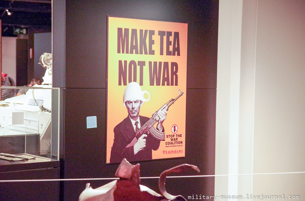 Imperial War Museum London-219