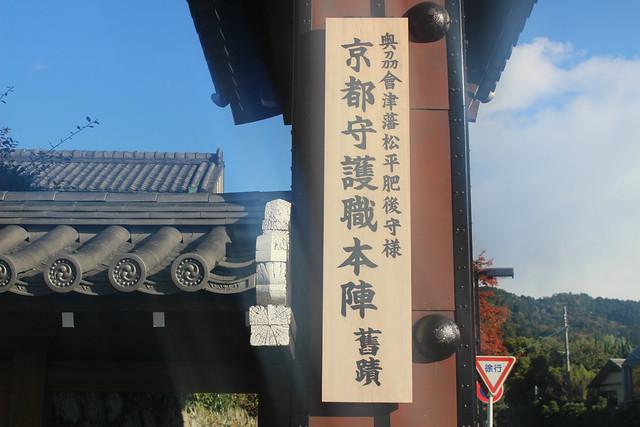 kurodani-koyo003