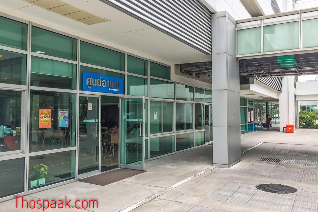 ขึ้นเงินลอตเตอรี่ สำนักงานสลากกินแบ่งรัฐบาล สนามบินน้ำ