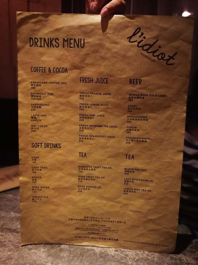 l'idiot restaurant 驢子餐廳 (78)
