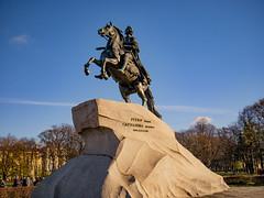 Saint PetersburgSaint - Bronze Horseman (Медный всадник) 3