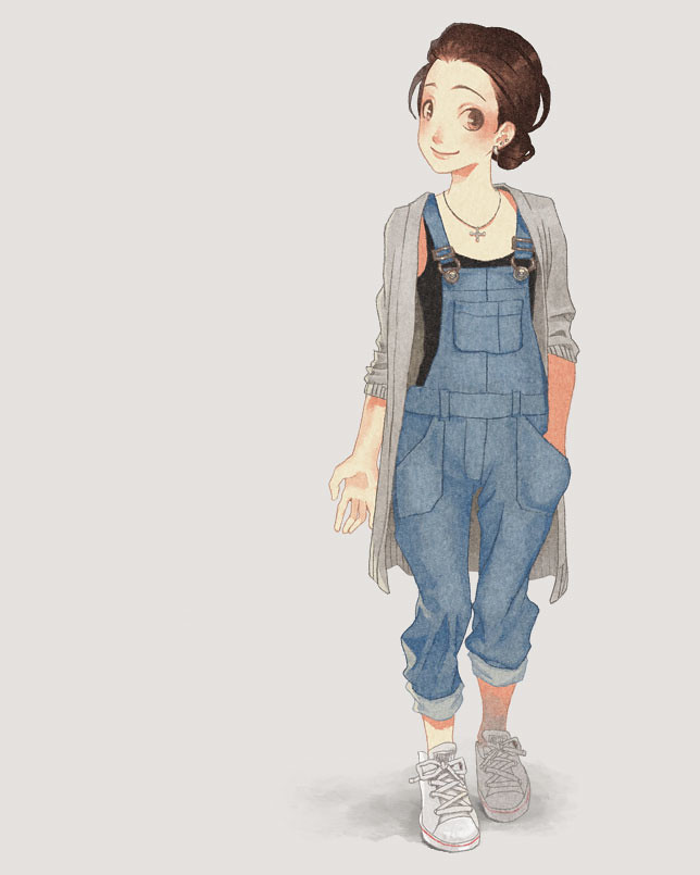 Outfit Inspiration #26