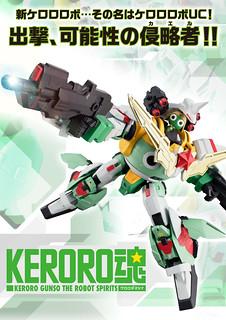 【更新官圖】出擊!可能性之侵略者!《KERORO軍曹》20週年紀念商品「KERORO魂 KERORO機器人UC(ケロロロボUC)」情報公開!