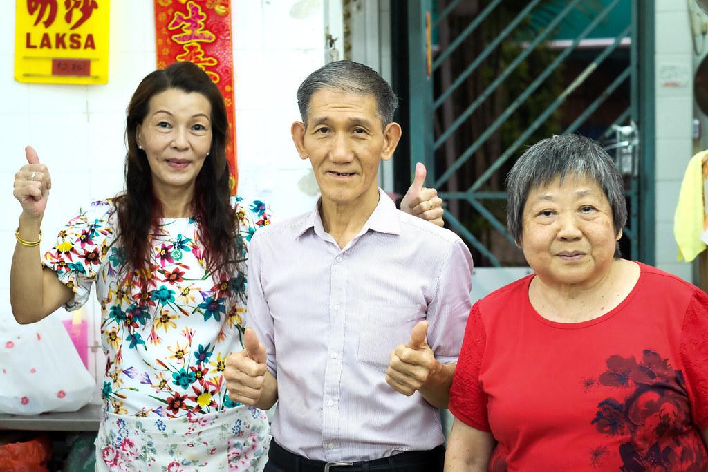 928 Yishun Laksa Owners