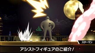 大乱闘スマッシュブラザーズSPECIAL アシストフィギュア