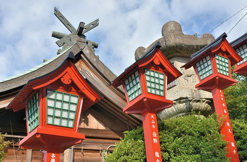 Sanko Inari Shrine: Lanterns