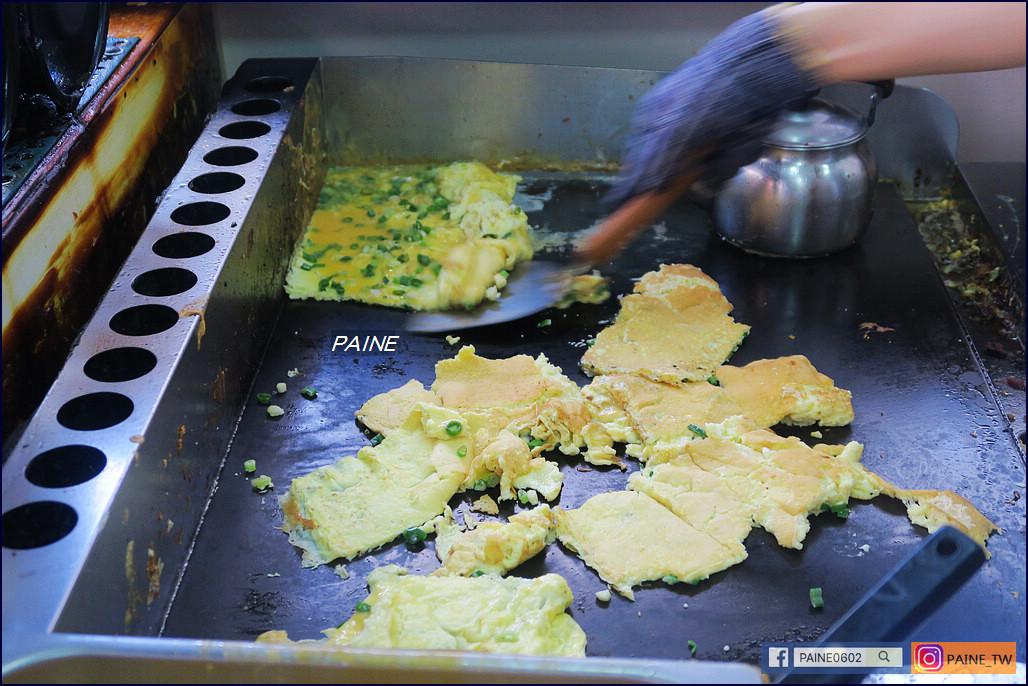 澎湖鐘記燒餅