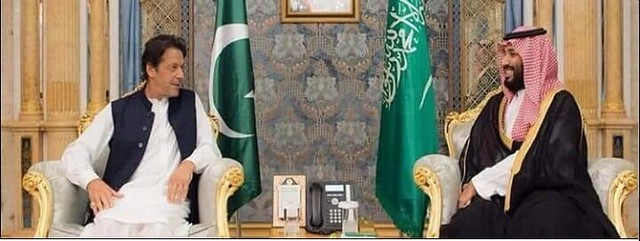 4722 Saudi Arabia agrees to abolish Umrah tax of SR 2,000 on Pakistani Pilgrims 02