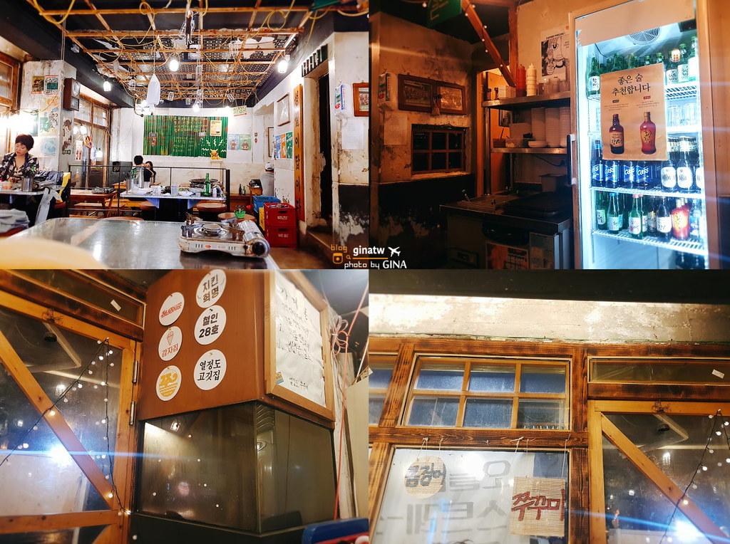 【首爾熱情島美食】韓國小章魚優惠套餐|辣炒/火烤/起司/韓國蒸蛋(線上買餐卷比較便宜) @GINA LIN