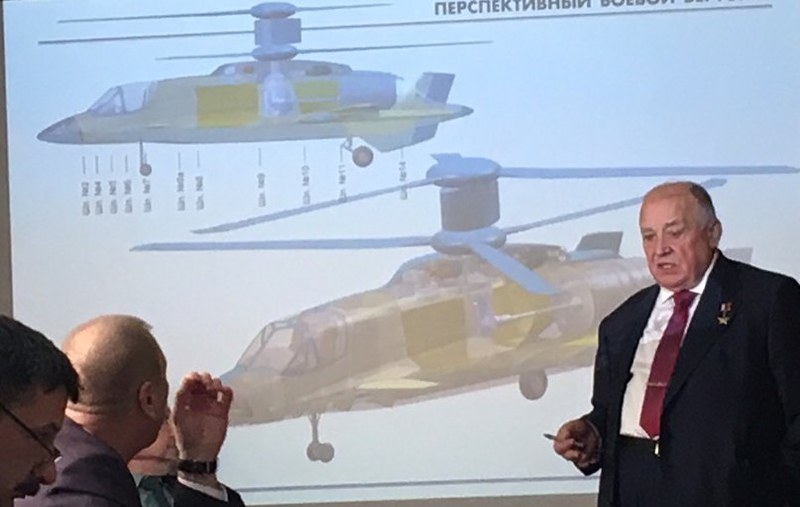 Kamov future high-speed helicopter