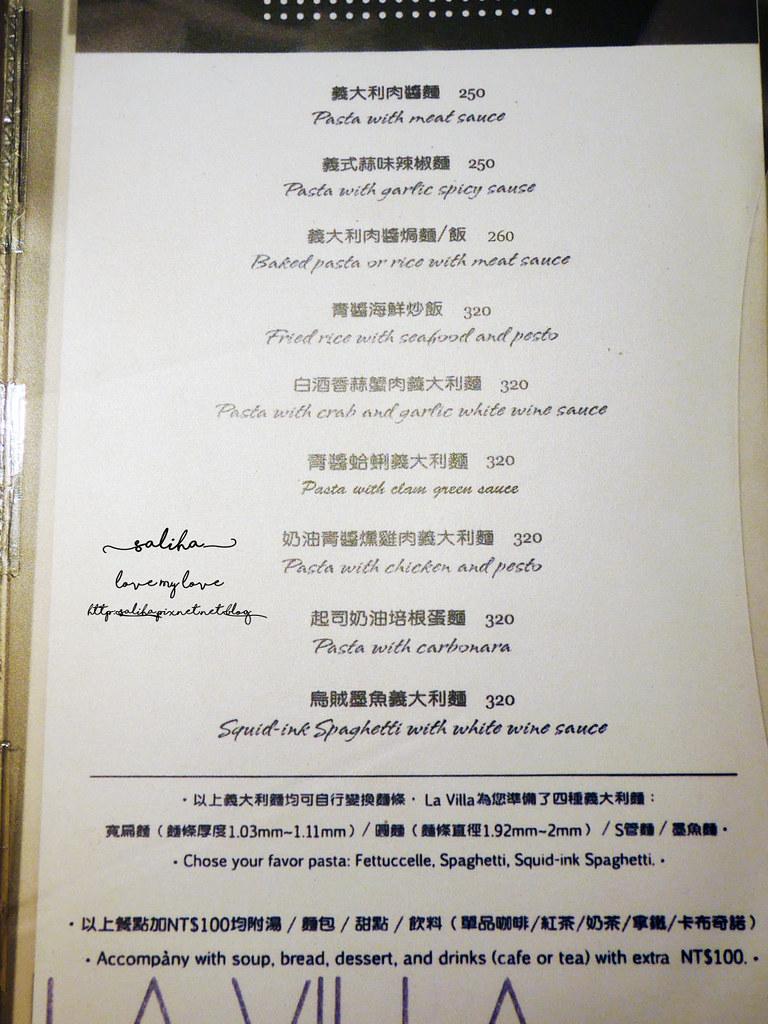 la villa cafe 烏來菜單價位menu訂位價格 (2)
