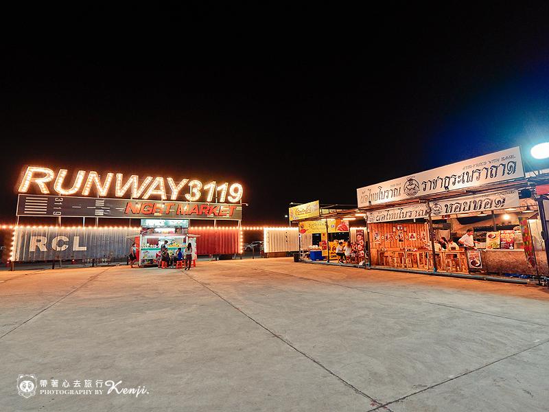 runway3119-39