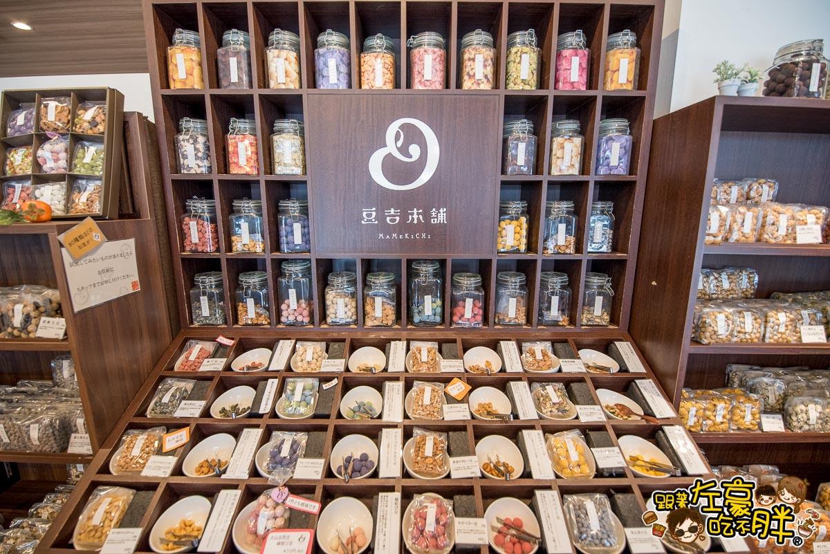 日本名古屋 犬山城+老街(中部探索之旅)-56