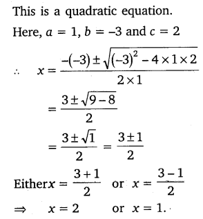 NCERT Solutions for Class 10 Maths Chapter 4 Quadratic Equations 23