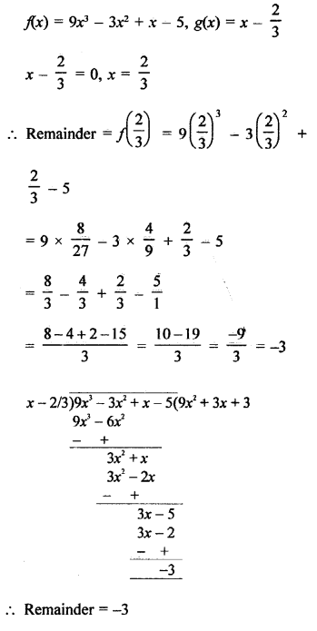 Polynomials: Factorization of Polynomials - Your one stop ...
