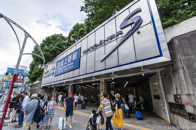 Keisei Skyliner entre Narita y Ueno (Tokio)