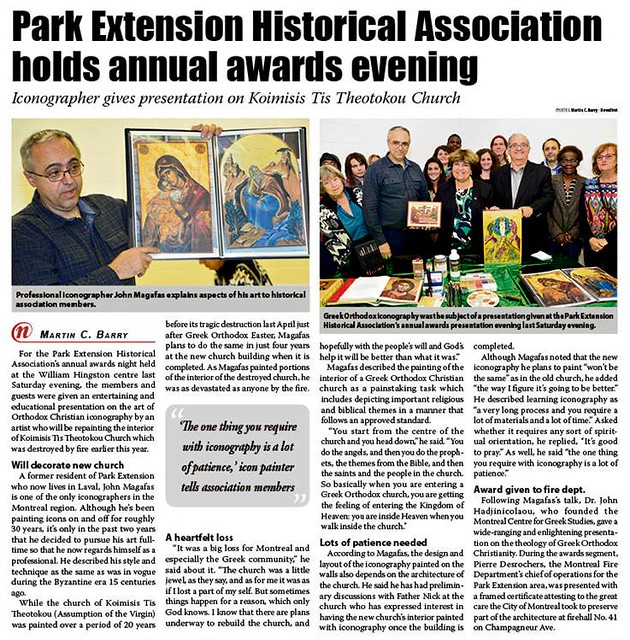 Coverage of the 2015 annual Park Extension Historical Society Awards Night event in the Park Extension News