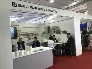 Baosuo attend exhibitions