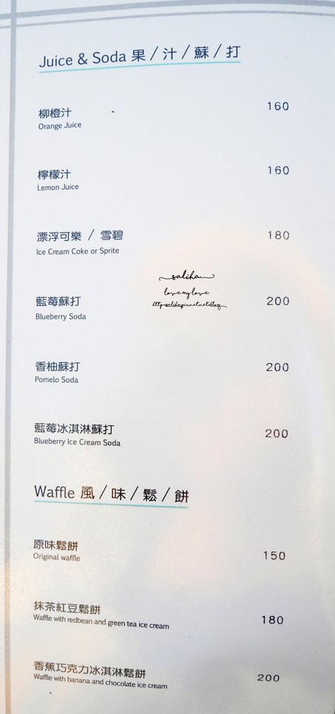 新北淡水老街la villa danshui菜單價位menu價錢訂位餐點 (4)