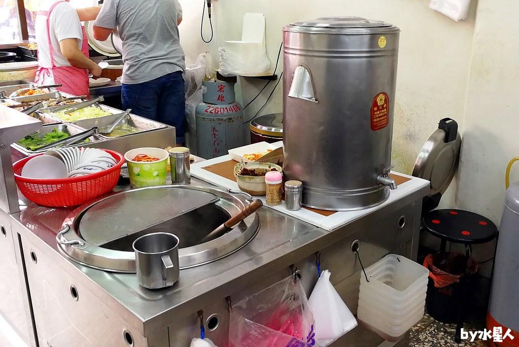 45172365312 de8127c743 b - 逢甲金展快餐,超人氣東山雞腿飯,合菜套餐只要45元,內用熱湯紅茶無限暢飲