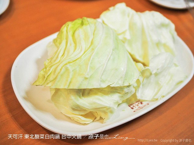 天可汗 東北酸菜白肉鍋 台中火鍋 22