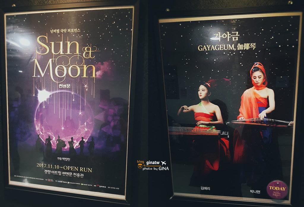 首爾 SUN & MOON 傳統國樂劇》韓國美女團傳統國樂秀 @GINA環球旅行生活
