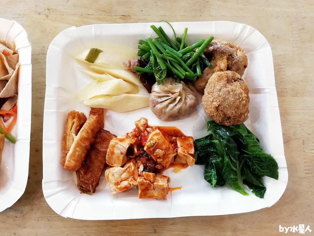 45580777181 c91d0497a4 b - 大甲清太健康素食自助餐,菜色選擇豐富秤重計價,靠近鎮瀾宮媽祖廟
