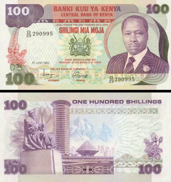 100 Šilingov Keňa 1980, P23a