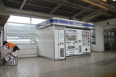 Maibara train station