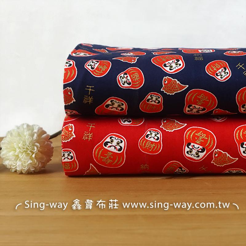 燙金不倒翁 菩提達摩 佛教 手工藝DIY布料 CA450758