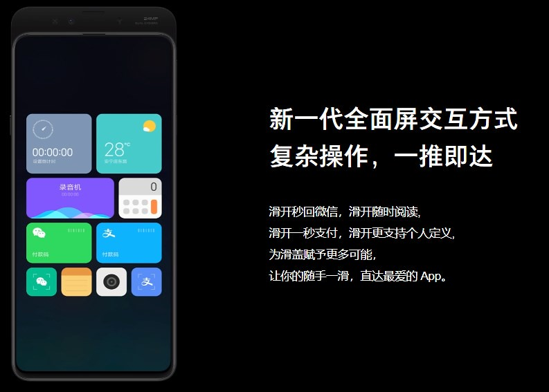 Xiaomi Mi Mix 3 (5)