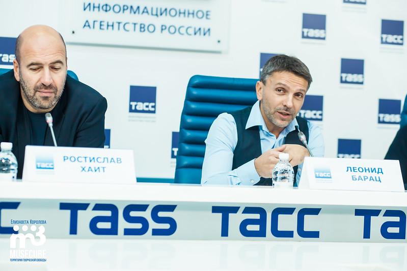 Kvartet_I_TASS_022
