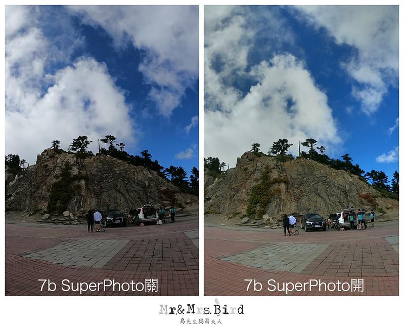 tt-super04