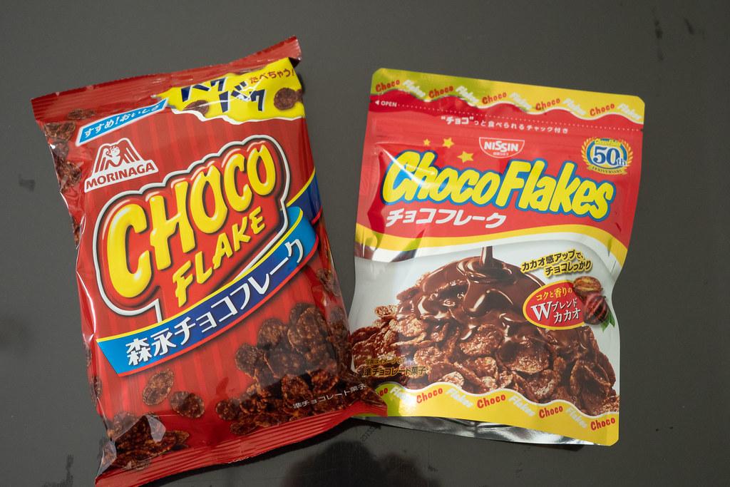 chocoflakes-1