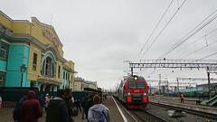 Ulan-Ude Train Station