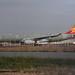 F-WWCZ / B- Airbus A330-343E msn 1899 Hainan Airlines