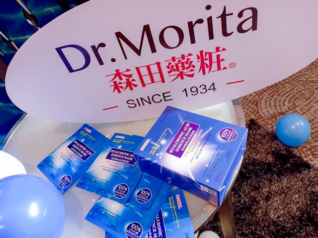dr morita blog (7 of 21)