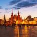 Red Square by gubanov77