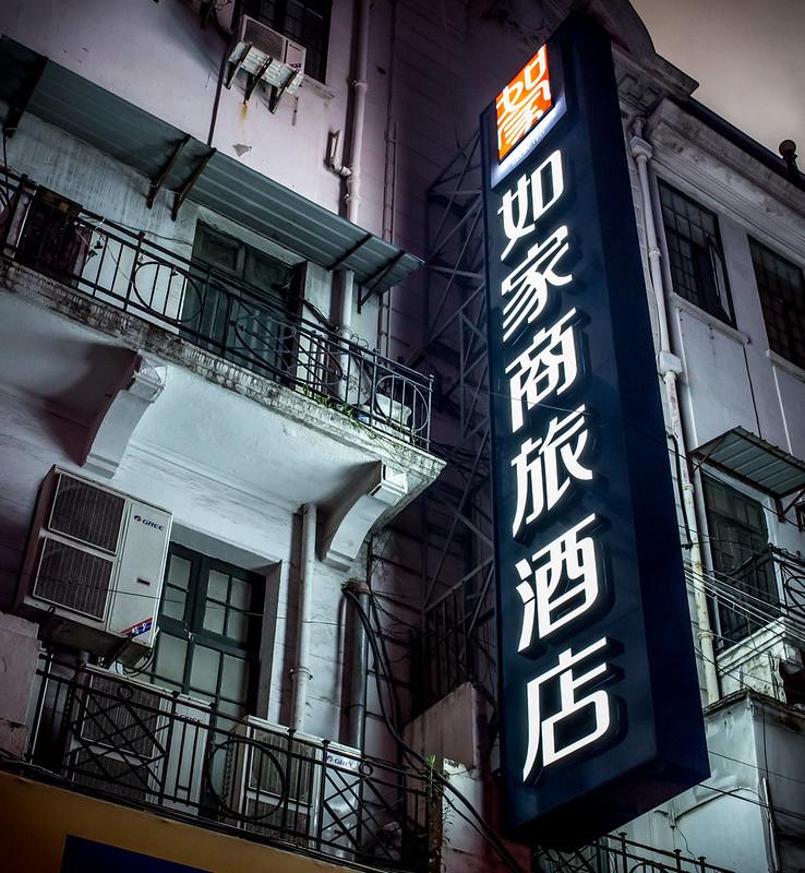 Shanghai life #5
